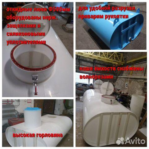 Емкости для перевозки воды, молока и др. жидкостей 89244569000 купить 5