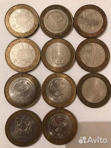 Монеты  89285153552 купить 3