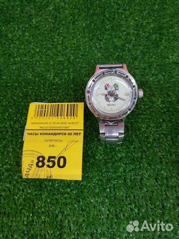 Скупка часов севастополь часы на картах продать