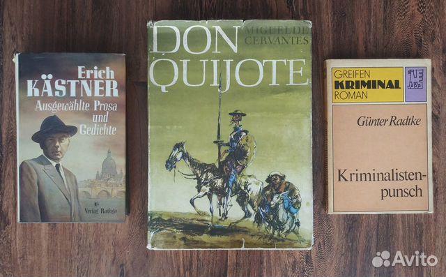 Художественная литература. Немецкий язык