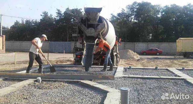 Купить бетон в саратове авито штукатурка стен из керамзитобетона