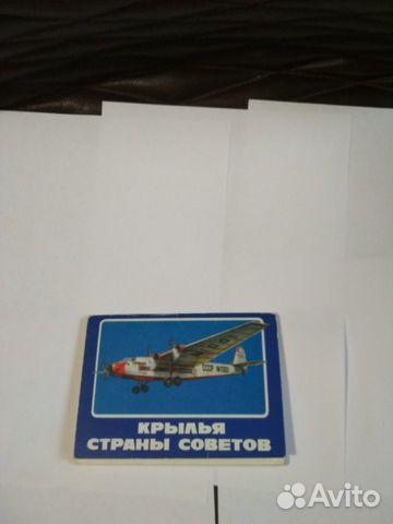 Самолеты 89179376288 купить 1