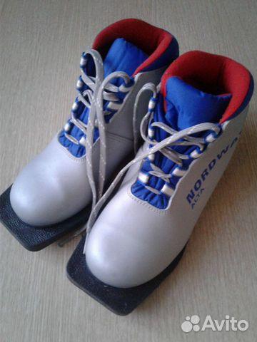 Ботинки лыжные  89279871525 купить 1