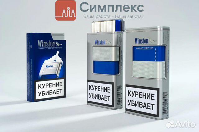 Работа в одинцове табачные изделия какие сигареты купить в ларьке
