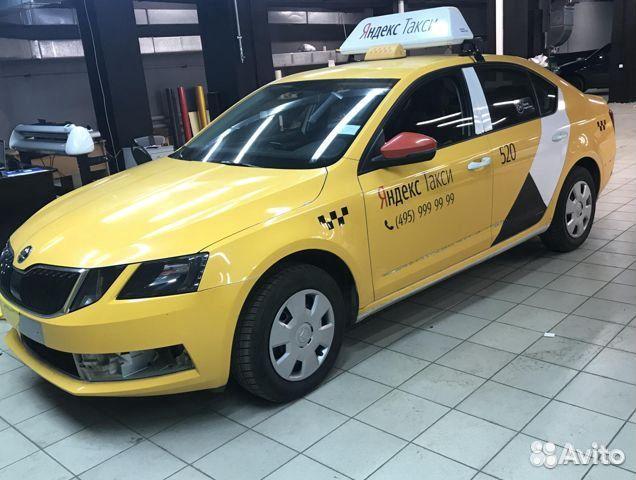 Подключаем к Яндекс Такси