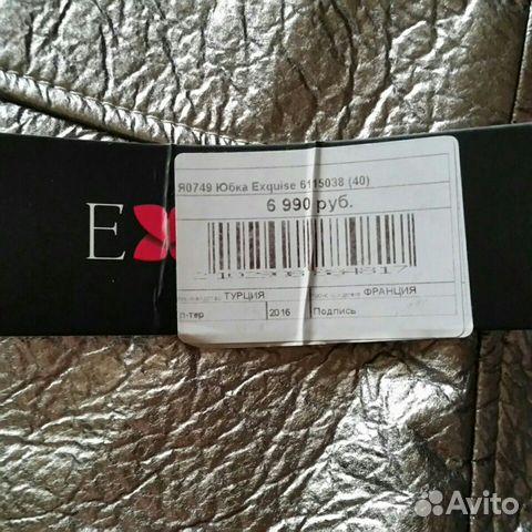 Юбка  89002234600 купить 3
