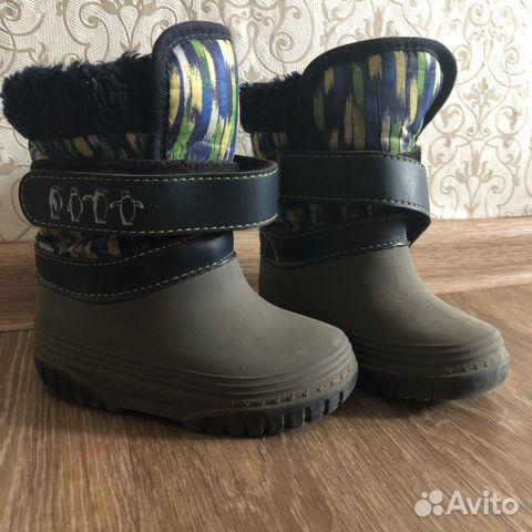 Ботинки котофей демисезон  89051092127 купить 1
