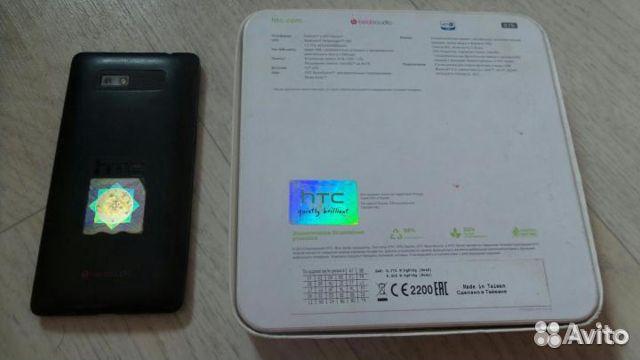 Телефон HTC Desire 600 dual sim  89248292931 купить 2