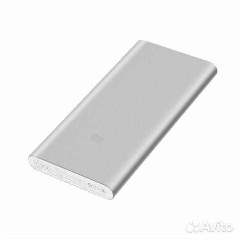 Павербанк Xiaomi Power Bank 2s mi 10000 mah fast c  89054148899 купить 1