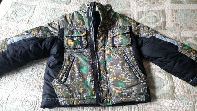 Куртка и комбинезон Юнистиль (Белоруссия) зимние н  89276568649 купить 1