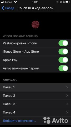 Телефон iPhone 8, 64gb  купить 8