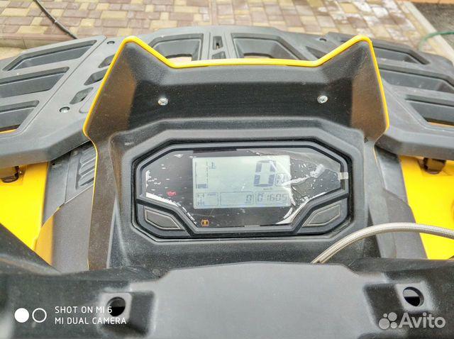 Квадроцикл Стелс Гепард 650  купить 1