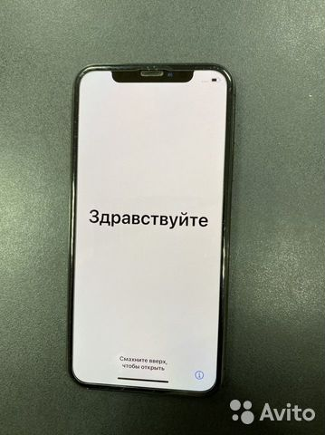 Продаю смартфон Apple iPhone X 256GB серый космос  89107873518 купить 10