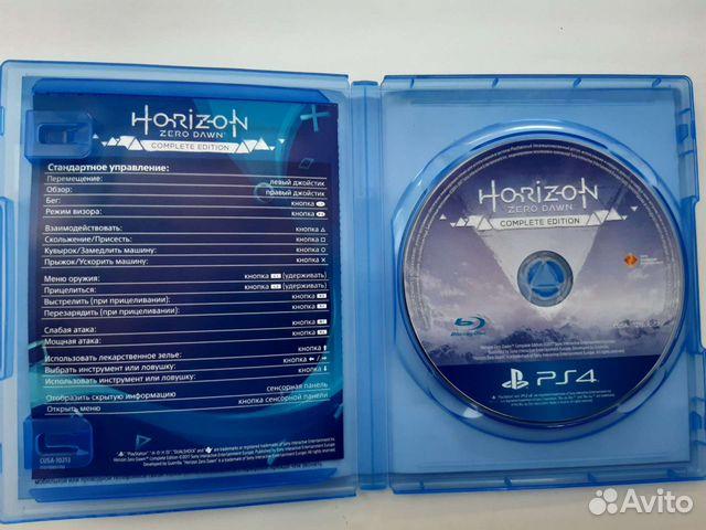 Horizon zero dawn+дополнение  89788449731 купить 2