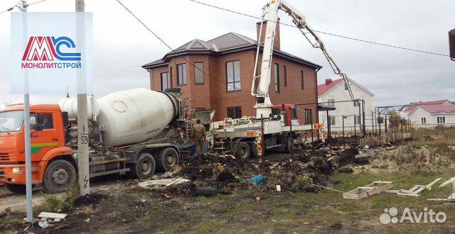 Бетон в троицке купить енир прием бетонной смеси в бадьи