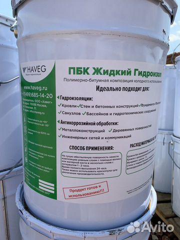 Купить гидроизоляцию для бетона в красноярске пистолет для цементного раствора своими