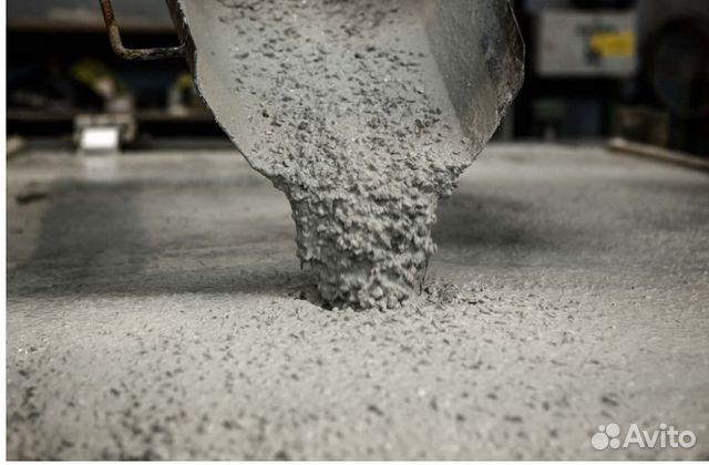 бетон сулин