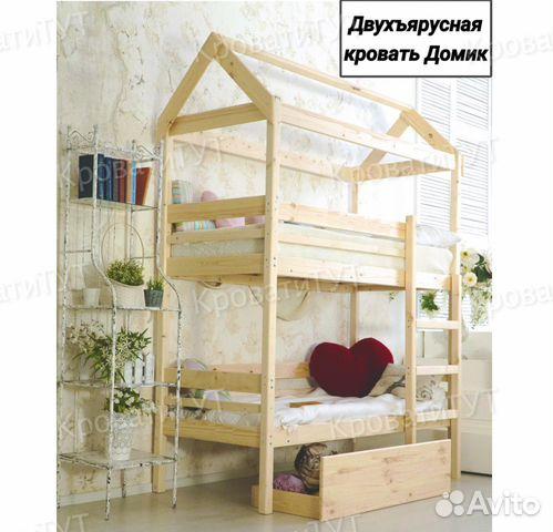 Кровать Двухъярусная Домик Чердак из массива сосны  89671243524 купить 5
