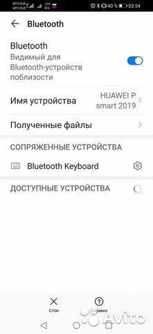 Клавиатура беспроводная BK-3001  89802470992 купить 5