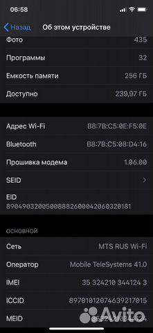 iPhone 11 Pro 256gb  89036546217 купить 5