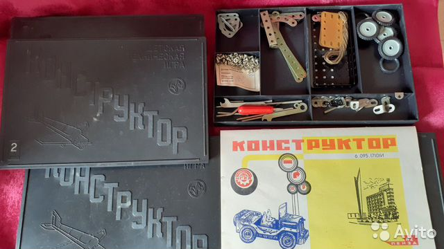 Детский металлический конструктор,новый,оригинал  89273776509 купить 4