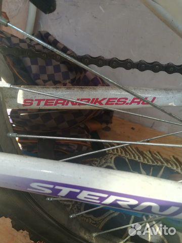 Stern  89648292838 buy 3