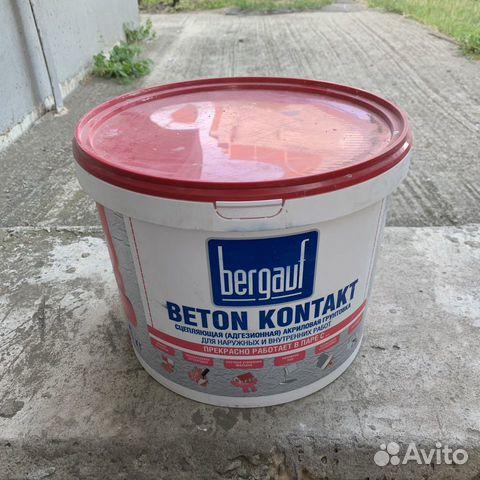 купить краску по бетону в курске