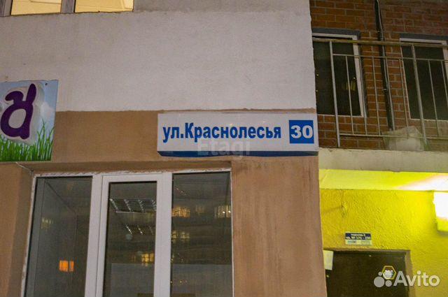 2-к квартира, 64 м², 3/19 эт.