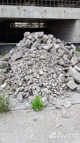 Чистый бетон купить пухаренко фибробетон