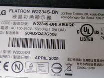 """22"""" Монитор LG w2234s-bn — Товары для компьютера в Вологде"""