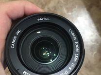Canon Zoom Lens EF-S 17-85mm 1:4-5.6 IS USM