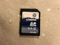 Карта памяти SD HC Kingston 4 GB