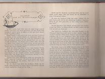 Алладин и волшебная лампа.Артия Прага 1959 г.чсср