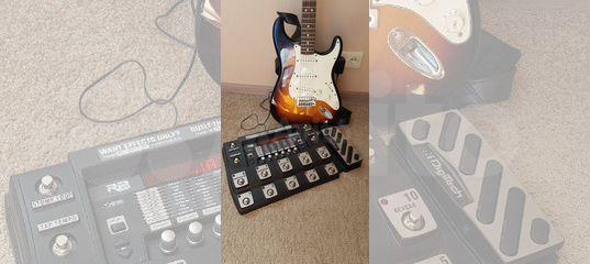 Напольный гитарный процессор Digitech RP1000