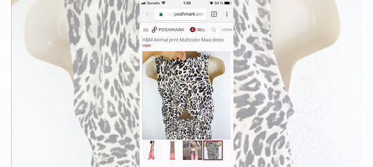 Летнее платье H&M 46 размер
