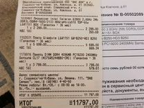 Комплект:Материнская плата+процессор box