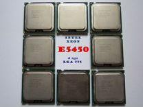 Процессор Xeon E5450 X5460 3-3.16ггц 4 ядра, гар
