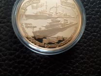 300-летие флота Эсминцы 100 рублей