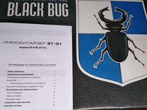 Black bug st 01