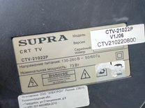 Супра Телевизор — Аудио и видео в Геленджике