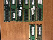Оперативная память ddr2 512, 1 гиг