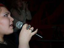 Ищу работу-подработку вокалисткой-ведущей