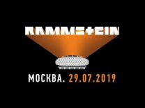 Билет на концерт Rammstein