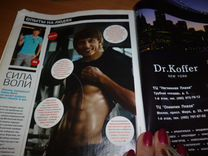 Журнал Man's Health 2010г с Дж.Батлером
