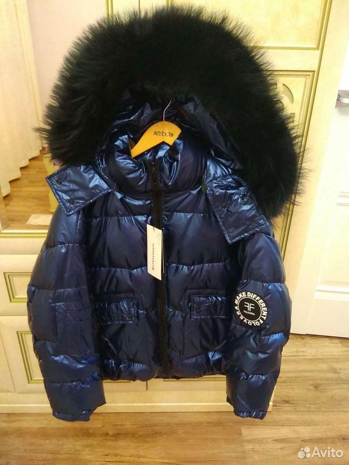 Winter jacket  89511866055 buy 2
