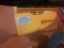 Металло детектор