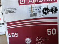 Ariston новый ABS PRO plus PW 50 V