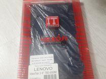 """Чехол для планшета Lenovo Tab 3 8"""""""