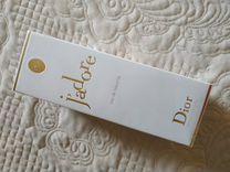 Christian Dior J'Adore