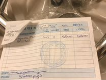 Полотенцесушитель Тругор 30х50 (новый)